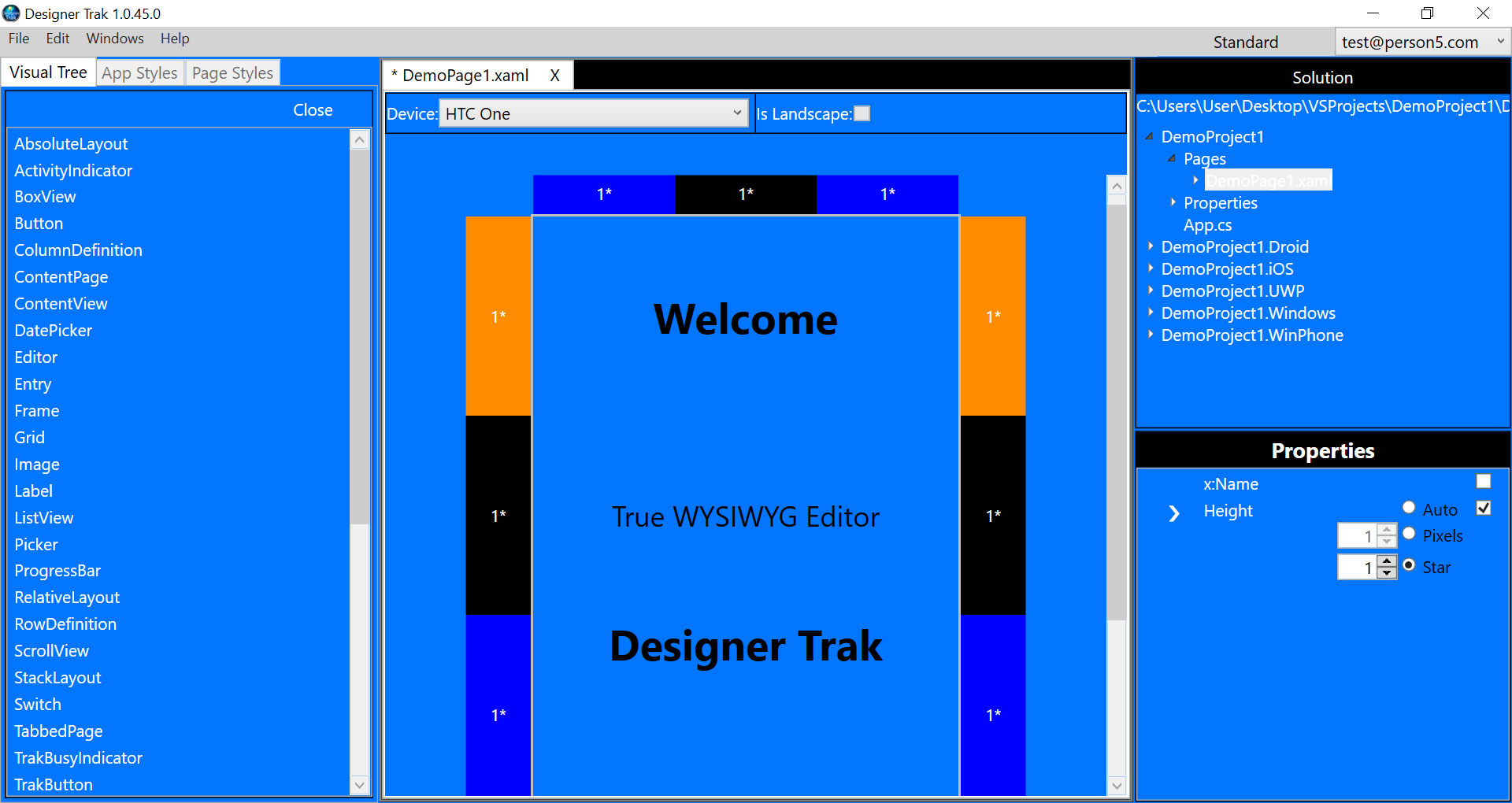 Building a Basic Entry Screen with Designer Trak – Trak Software
